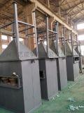 鍋爐鋼製水膜脫硫除塵器