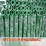 包塑電焊網,鍍鋅電焊網,電焊網現貨