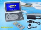 攜帶型DVD播放器(TT-178)