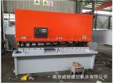 液壓擺式剪板機  重型通用數控液壓擺式剪板機