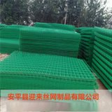 包塑護欄網,養殖護欄網,電焊護欄網