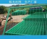 框架護欄網 正品優質加厚鐵絲網圍牆護欄網多錢一套