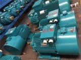 交流電機生產車間 維修起重電機7.5kw電機哪家好