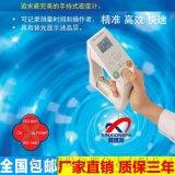 手持式 U 型管振盪法密度計
