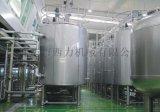 飲料前處理系統,飲料前調配--廊坊西力機械