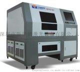 線路板鐳射切割機 鈑金鐳射切割機 數控鐳射切割機 皮革鐳射切割機 刀模鐳射切割機
