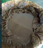 廠家直銷魚溶漿飼料級水產專用