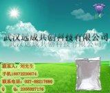 廠家供應 2-脫氧-L-核糖 18546-37-7 醫藥級含量99%