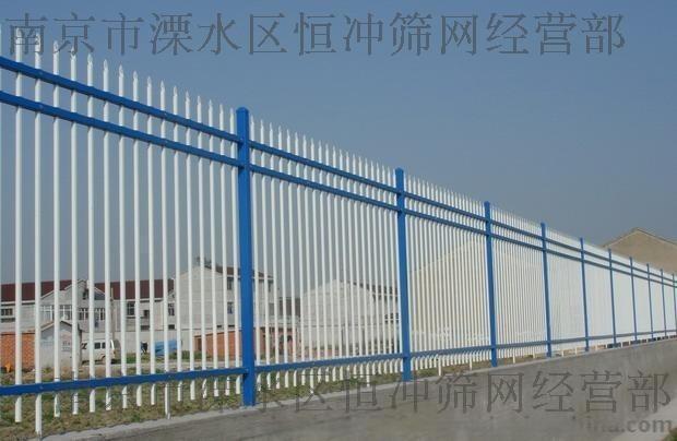 鋅鋼圍牆網 噴塑方管護欄網 低碳鋼管圍網 鋅鋼護欄網