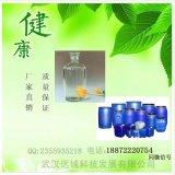 辛癸酸甘油酯  CAS: 65381-09-1