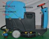 Gordon高登牌GD 98 B坐駕式自動洗地車