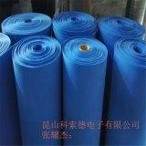 泡棉製品、上海EVA泡棉、高彈EVA泡棉