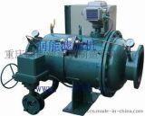 HRG -5/6PⅡ臥式全自動濾水器
