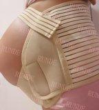 孕婦託腹帶