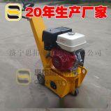 混凝土銑刨機 高強度銑刨機價格 省力耐用 本馬牌