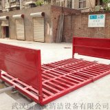武漢瑞威捷洗輪機NRJ洗輪機廠家直銷