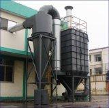 不鏽鋼旋風除塵器 304工業碳鋼不鏽鋼風機除塵設備