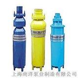 上海南洋QS型潛水電泵,潛水電機,潛水泵