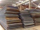中厚普板q235普板機械加工鋼板切割零售