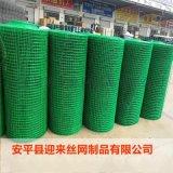 養殖電焊網,鍍鋅電焊網,電焊網廠家