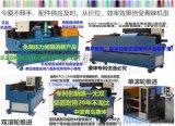 康坤牌鋼管調直機與建築事故的關係