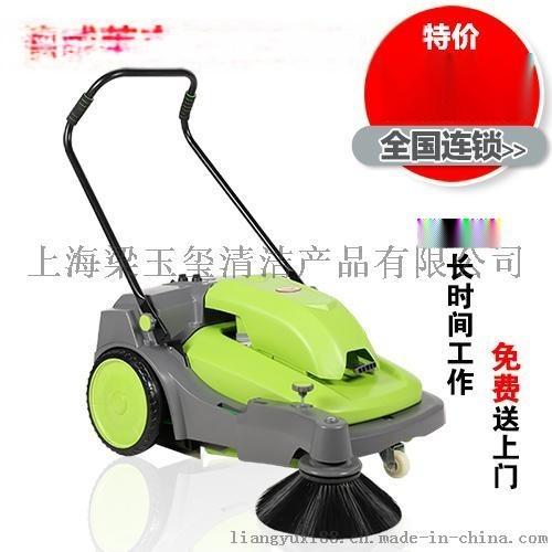 樑玉璽全自動電瓶手推式掃地機,小型掃地機直銷