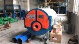 廠家直銷 臥式燃油燃氣蒸汽鍋爐 生物質蒸汽鍋爐