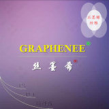 GRAPHENEE、絲墨希、石墨烯化學纖維