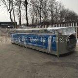 光氧催化廢氣處理設備 廢氣處理成套設備