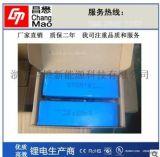 廠家直供聚合物鋰電池6245135-23Ah電動工具 橡皮艇助力電池