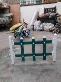 供應PVC裝修塑鋼欄杆