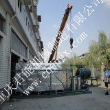 ZSC-2車用機油再生設備