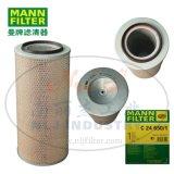MANN-FILTER(曼牌濾清器)空濾C24650/1