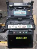 藤倉新款FSM-62C光纖熔接機