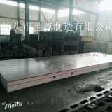 本廠生產 鑄鐵平臺 鉗工焊接測量平臺 精度高