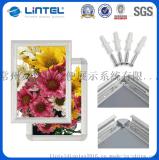 鋁合金海報框相框制度框開啓式畫框電梯廣告框A0-A4鋁合邊框鏡框
