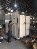 廠家低價批發外碳鋼內不鏽鋼熱風迴圈乾燥箱 箱式烘乾爐廠家