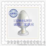 磷黴素氨丁三醇價格CAS#78964-85-9山東廠家