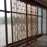 中式不鏽鋼屏風 酒店裝飾花格廠家