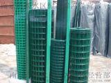 批發養殖圍欄網 5cm圍欄網 硬塑荷蘭網