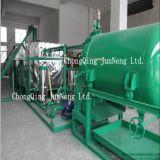 內燃機油廢機油再生處理設備(ZSC)