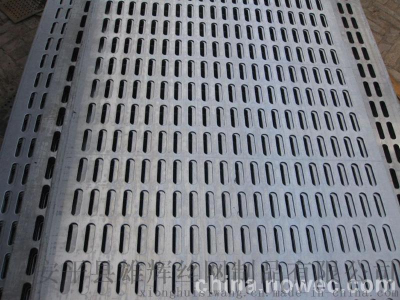 食品級304不鏽鋼衝孔網18/8過濾網板洞洞板
