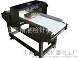 上海精湛600鐵、不鏽鋼、銅、鋁及鉛金屬探測機