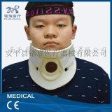 批發透氣型高位頸託粘扣可調節頸椎骨折固定頸椎脫位復位固定