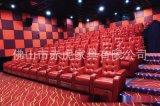 工廠長期供貨商業用途傢俱 各種VIP影城影院沙發高端質量價格合理
