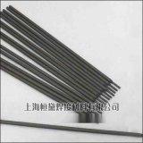 供應D277型高鉻高錳鋼耐磨焊條  廠家直銷
