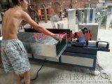 北京風管合縫機, 北京合縫機, 聯合口風管合縫機