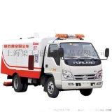 大型工業用燃油液壓式吸塵車
