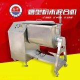 100-300L可傾式槽型混合機