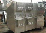 橡膠廢氣處理設備、噴漆廢氣處理設備